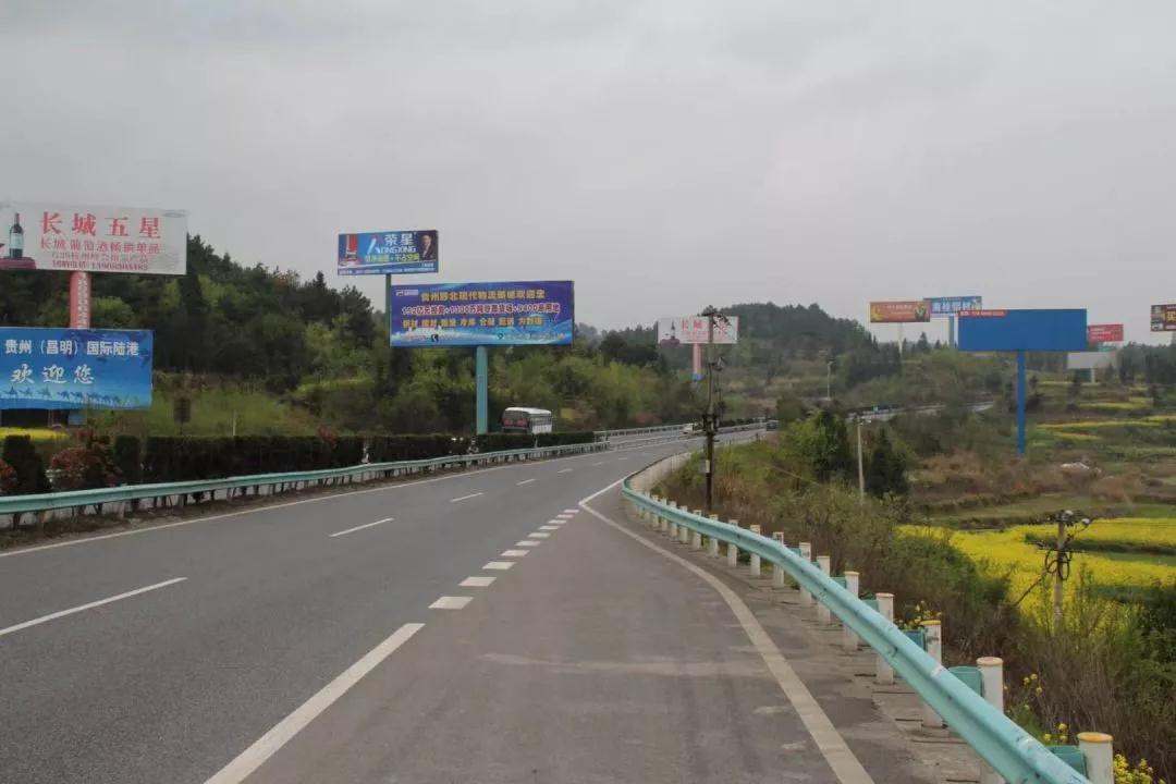(兰海高速公路部分图片展示)